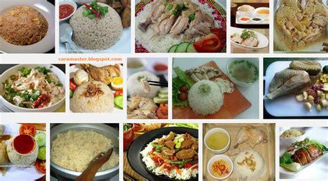 Nasi Hainan resep cara membuat nasi hainan