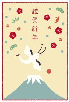 japanese new year card template 2017 japanese new year cards 2017 happy holidays