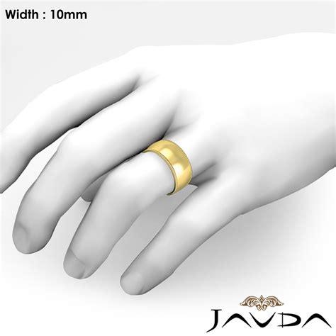 milgrain comfort ring 10mm 18k yellow gold wedding