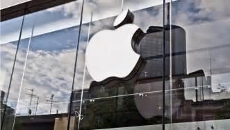 Apple Office by Apple Office Archives Theapplegoogle