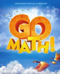 Grade 3 Mrs Roberts Math Spot Light Videos Go Math