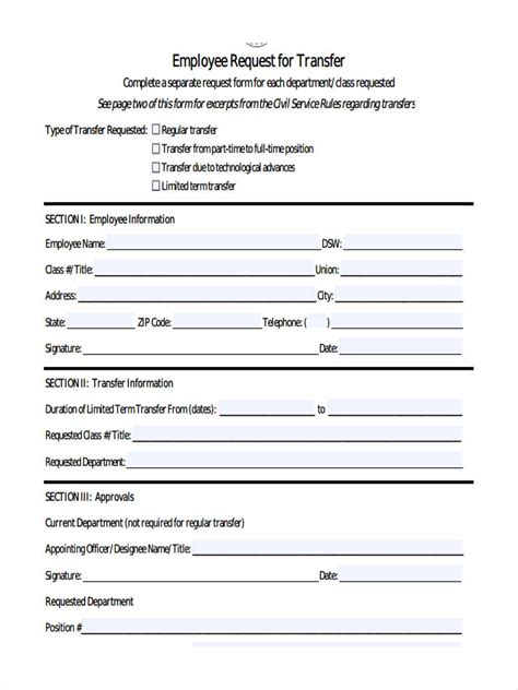 employee transfer form 7 employee transfer form sle free sle exle