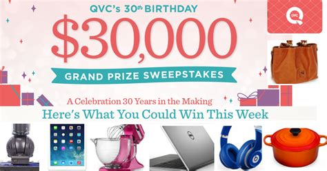 Qvc Gift Card Code - coupons and freebies qvc 30th birthday celebration giveaway 49 winners win 500