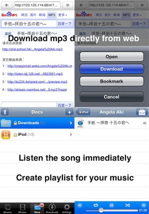 download mp3 from web to iphone iphone s powerful video downloader
