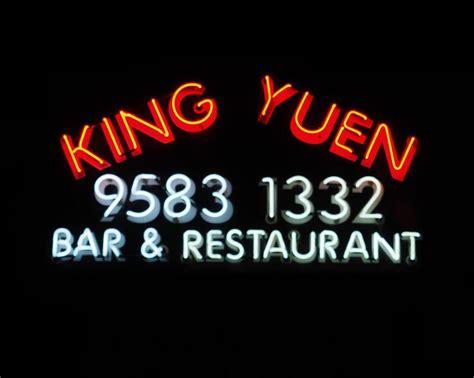 king yuen restaurant home facebook