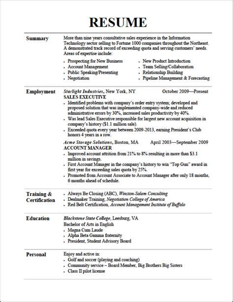 police officer sample resume