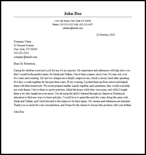 reference cover letter samples