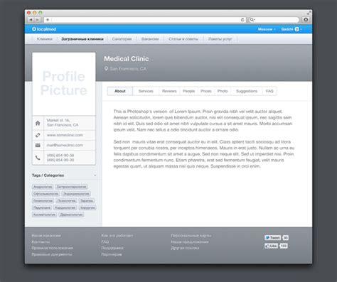 Business Profile Template Website Templates On Creative Market Profile Website Template