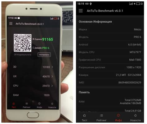 New X Pro6 new meizu leak of images specs and benchmarks but is
