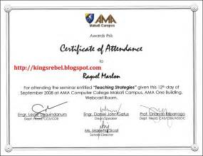 certificate of appearance template sle certificate of appearance certificate234