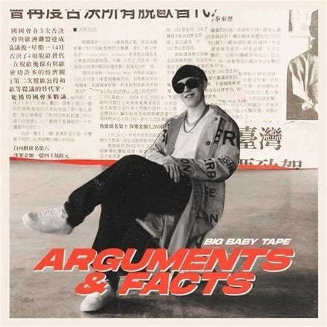 genius english translations big baby tape arguments