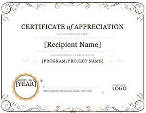 certificate of appreciation templates for word best 25 certificate of appreciation ideas on