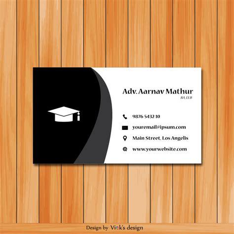 Advocate Visiting Card Design