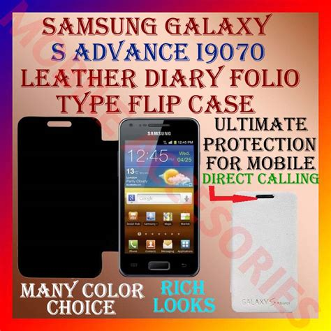 Bateraibaterebaterai Samsung Galaxy S Advance I9070 Original 100 Sein samsung galaxy s advance i9070 leather dairy folio flip cover white