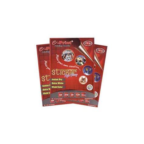 printable sticker paper glossy eprint glossy photo paper sticker a4 20 sheet 130 g