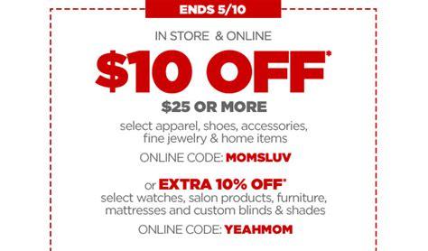 5 dollar fashion coupon code weeklyadcirculars jcpenney coupon savings