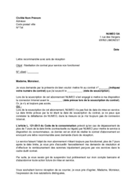 Résiliation De Contrat D Assurance Lettre Type Quelques Liens Utiles