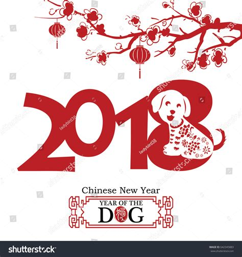 new year paper cutting images 100 new year 2018 new year