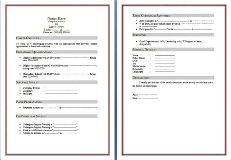 microsoft word cv template 2010 free resume templates