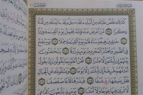 Buku Murah Al Quran Utsmani Impor Mesir Ukuran 14 X 20 Cm al quran utsmani el sahhar xl jual quran murah