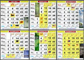 Kalendar Kuda 2018 January Blank 12 Month Calendar Template 2017 2018 Best Cars