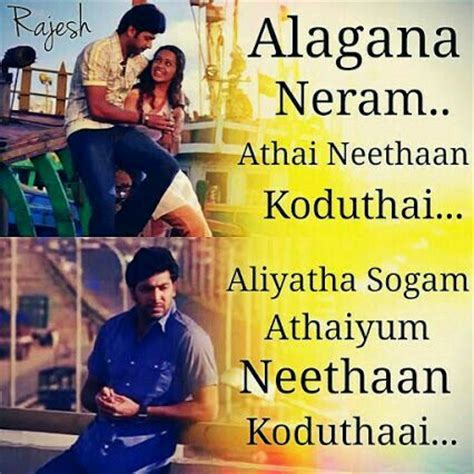 film quotes facebook 33 best images about lyrics tamil on pinterest song