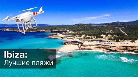 best beaches in ibiza 10 best beaches in ibiza by drone youtube