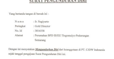 contoh surat pengunduran diri yang resmi
