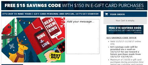 Best Buy Gift Card Or Savings Code - expired best buy gift card bonus buy 150 get 15 savings code frequent miler
