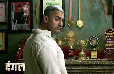 film motivasi aamir khan on dangal informally satyamshot