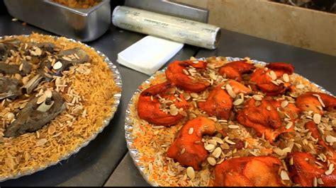 arabic dishes arabic traditional food amman