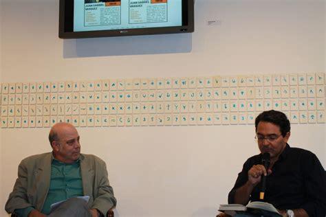 las reputaciones conversatorio en el consulado con juan gabriel v 225 squez sobre su 250 ltima novela las reputaciones