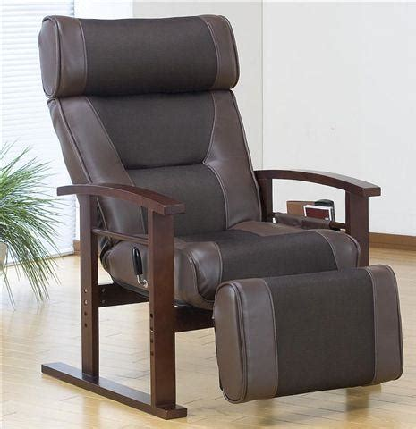 adjustable reclining chair compare prices on adjustable recliner chair online