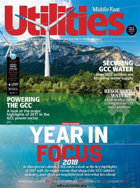 utilities middle east january    magazine