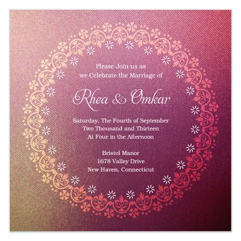 wedding e invitation templates image gallery ecard invitation