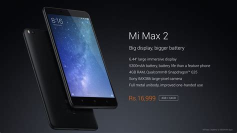 Xiaomi Mi Max 2 4 64 Gold Global New xiaomi mi max 2 launched in india at 16 999 with 6 44 inch display 5300mah battery and 4gb