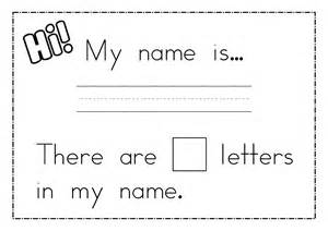 writing name template name trace worksheets printable activity shelter