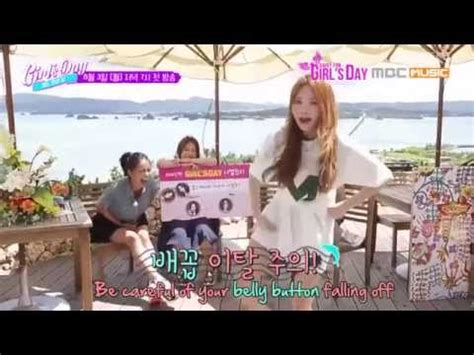 s day trailer subs eng sub 150730 s day s one day yura trailer