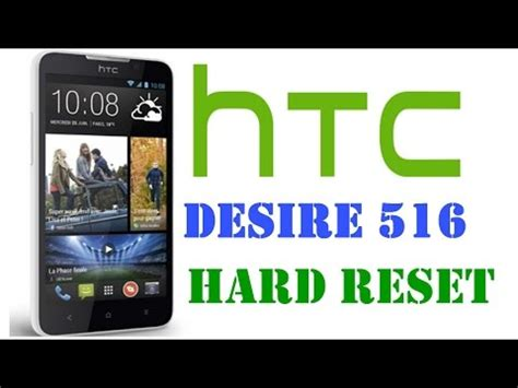 change password pattern htc desire unboxing htc desire 526 tech video funnydog tv