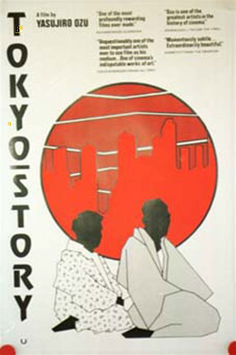 themes tokyo story quot tokyo story quot movie poster quot tokio monogatari quot movie poster