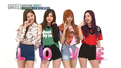 blackpink house sub indo weekly idol ep 310 blackpink random play dance full ver
