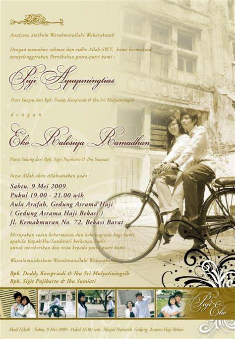 Undangan Pernikahan 31 undangan butik pengantin