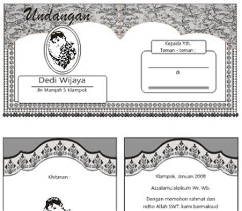 template undangan gratis download undangan gratis desain undangan pernikahan