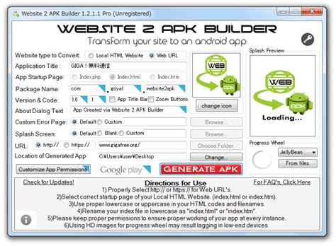 apk builder website 2 apk builder
