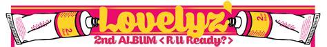 Album Lovelyz R U Ready k pop lovelyz 러블리즈 2nd album r u ready concept teaser 1 pantip