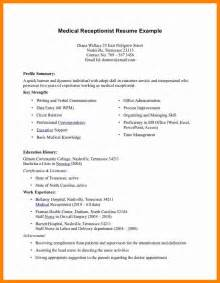 resume writing hotel clerk resume a free