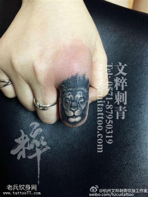 狮子头纹身图案大全图片男内容图片分享