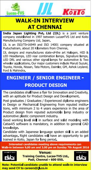 design engineer trainee jobs in chennai 07 08 2016 walk in at india japan lighting pvt ltd ijl