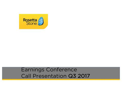 rosetta stone inc rosetta stone inc 2017 q3 results earnings call