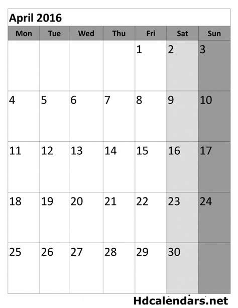 Blank Vertical Calendar Template blank vertical calendar free calendar template